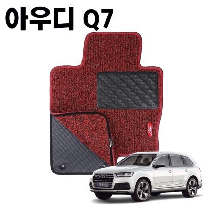 아우디 Q7 이중 코일 차량 발 깔판 바닥 매트 Red