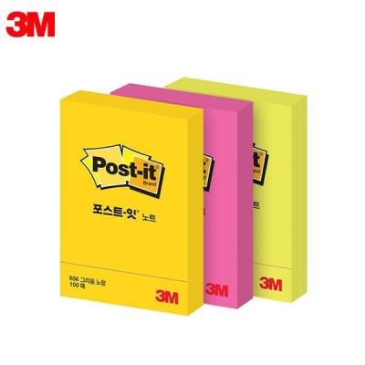 3M 포스트잇 형광노트 656 [00031607]