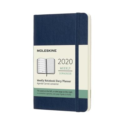 2020위클리/사파이어블루 소프트 P