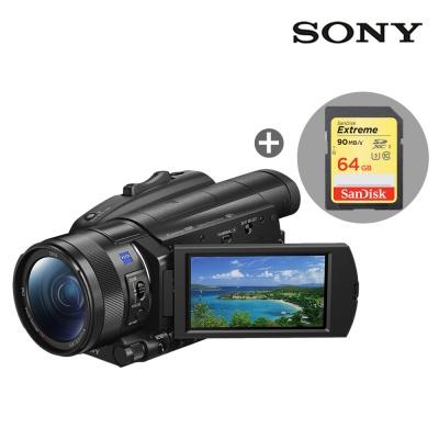 [정품e] 소니 4K지원 FDR-AX700 캠코더 + 64GB 패키지