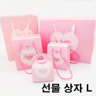 선물 상자 L