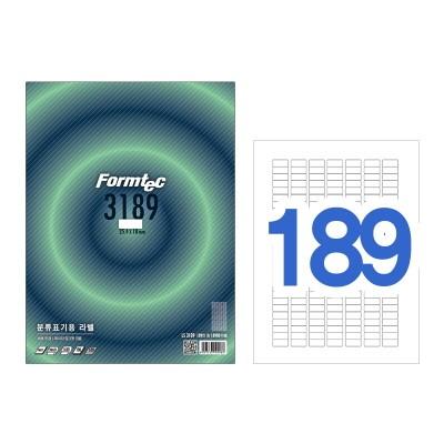 분류표기용 라벨/LS-3189