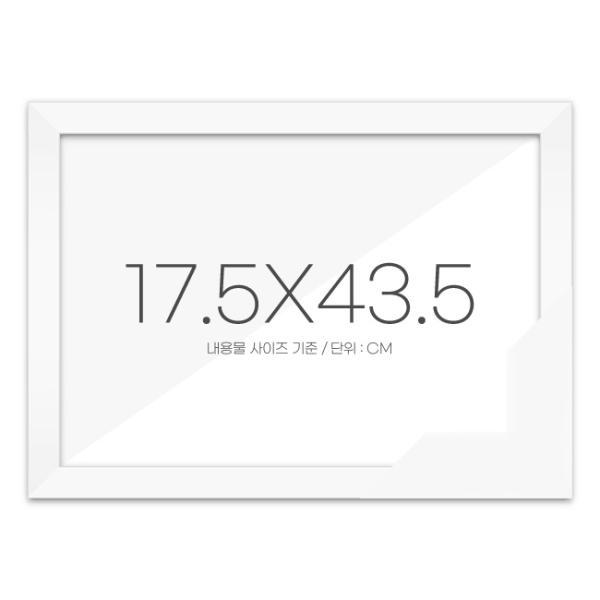 퍼즐액자 17.5x43.5 고급형 우드 화이트