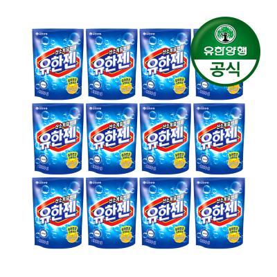 [유한양행]유한젠산소계표백제(분말) 파우치900g 12개