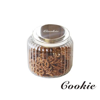 졸리마 트윙클자 Cookie