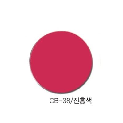 [현진아트] CB단면칼라우드락 5T 6X9 CB-38 진홍색 [장/1]  114467