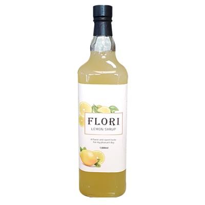 [올차] 레몬시럽