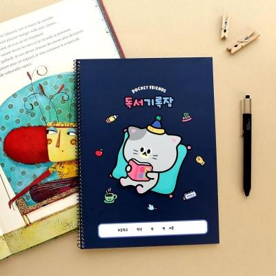 핑크풋포켓프렌즈독서기록장(랜덤)