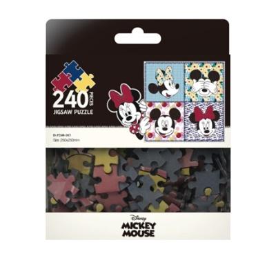 팬시퍼즐 240피스 미키미니D-P240-103