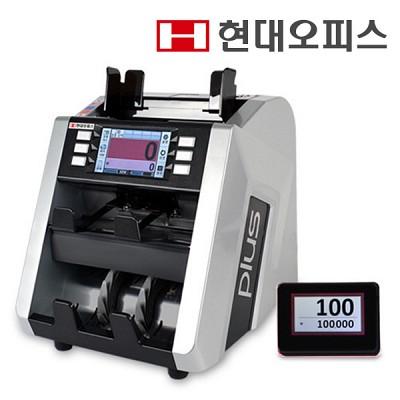 지폐계수기::P-30:: 5개국 외화 위폐감별, 2포켓:: 고객용표시기 증정
