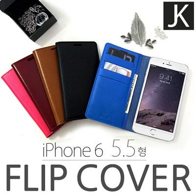재클린 아이폰6+/6s+ 플립커버 케이스