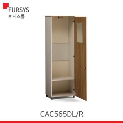 (CAC565DL/R) 퍼시스 옷장/FX-1/5단옷장(W600)