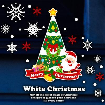 크리스마스 눈꽃 스티커 장식 / 해피 화이트 크리스마스 트리-대형(실사출력+컷팅)