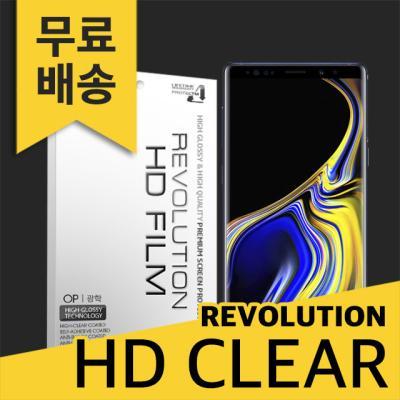(2매)레볼루션HD 올레포빅 광택액정필름 갤럭시노트9
