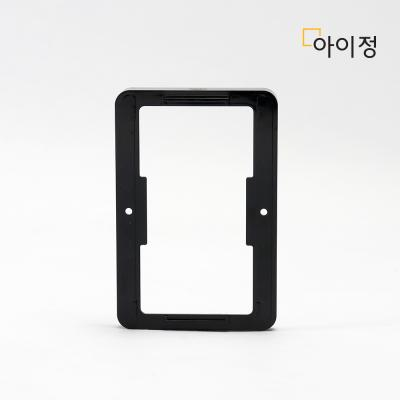 하이콘 1개용 매입보조대 블랙