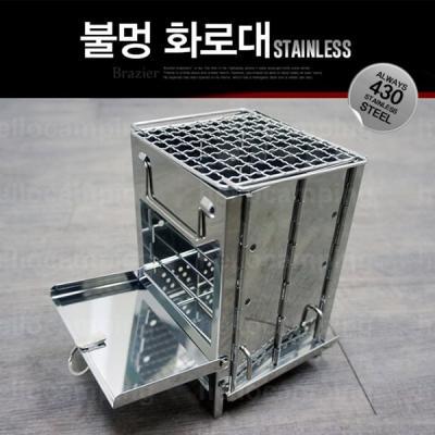 [RN]불멍 화로대 소형/우드스토브/불멍화로대(미니)