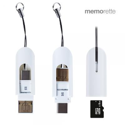 메모렛 MI-OR006 64G OTG USB메모리