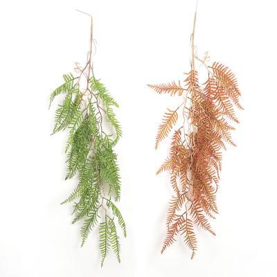 고사리 잎 조화 가랜드 104cm