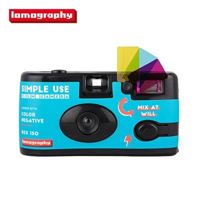 로모 심플유즈 카메라 컬러