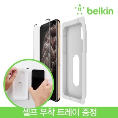 벨킨 아이폰11 프로맥스 곡면 강화유리 필름 F8W971zz