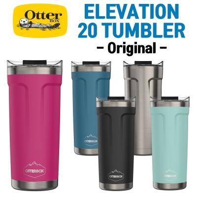 [OtterBox] 오터박스 텀블러 Elevation 20 오리지널