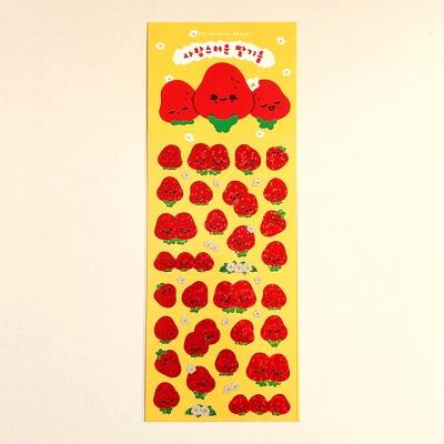 사랑스러운 딸기들 홀로그램 스티커
