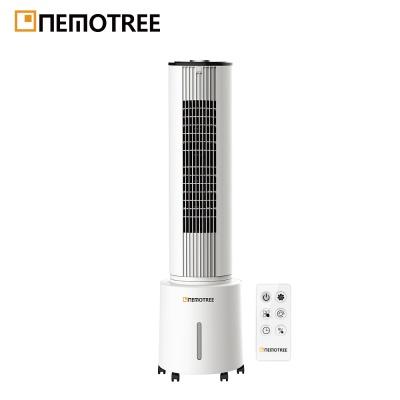 네모트리 NE-TW100 냉풍기 리모컨형/회전기능/저소음