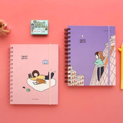 핑크풋 공부시작스터디플래너