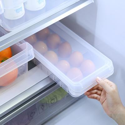 냉장고 스텝에그트레이 1호(14구)