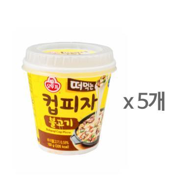 [오뚜기] 떠먹는 컵피자 불고기 (150g) x 5