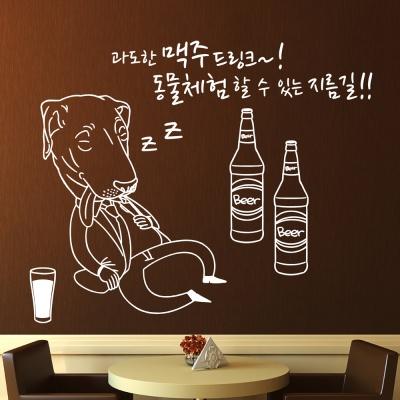 idk512-과도한 맥주는 동물이 된다