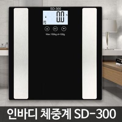 SD-300 인바디체중계 체지방 몸무게측정기 디지털저울 W404C9C