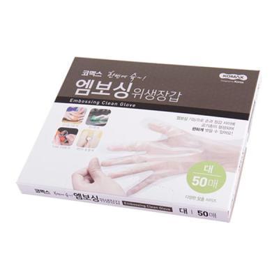 코멕스 한번에슉 엠보싱 비닐 위생장갑(대) 50매