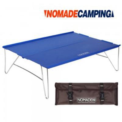노마드 트렌스폼 솔로 캠핑테이블-블루/캠핑테이블