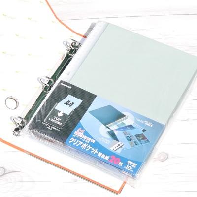 A4 200매(20장x10팩) 다공바인더 내지..나카바야시 3공바인더 프리미엄 비닐 속지 HC-5s