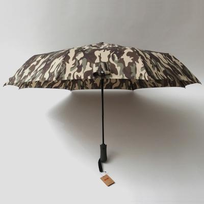 파라체이스 카모플라쥬 아웃도어 자동 3단 우산 3205