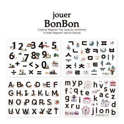 [꼬메모이]쥬에 봉봉 문자 4종세트/한글 자석 퍼즐