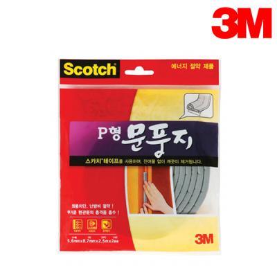 3M 에어캡 단열 뽁뽁이 바람막이 문풍지 P형 2310