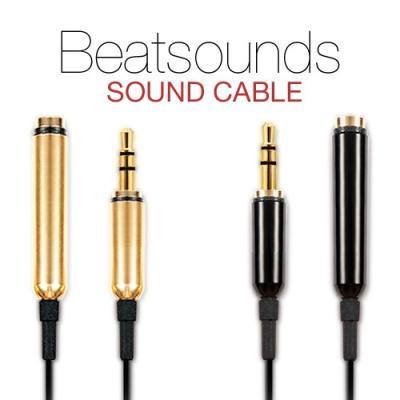 프리미엄 이어폰 연장케이블 Sound Cable
