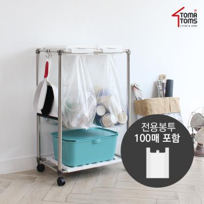 [토마톰스]재활용 화이트 분리수거함 사각2P+리필100매
