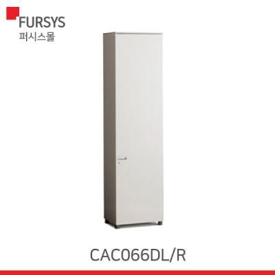 (CAC066DL/R) 퍼시스 6단캐비닛