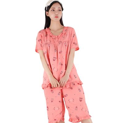 테라우드 커플잠옷 여성용 레이온 상하세트 해피가든