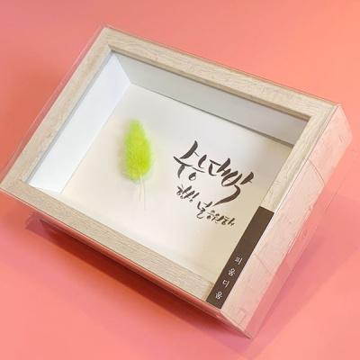[피움디움]캘리그라피 액자★수능응원문구★