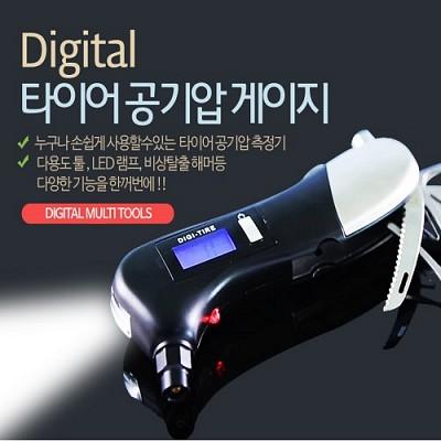 에반스 디지털 다용도 공기압 게이지 (멀티공구, 다용두 툴, LED램프)