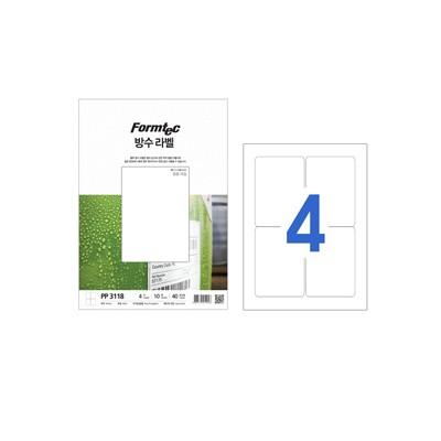 폼텍 레이저용 방수라벨/PP-3118