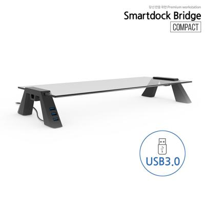 스마트독 브릿지 컴팩트 USB3.0 모니터받침대 C669