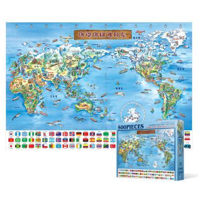 500피스 직소퍼즐 - 어린이 세계 지도