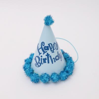 생일 솜방울 고깔모자 (블루)