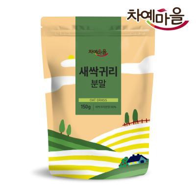 차예마을 국내산 무농약 새싹귀리 분말 가루 150g