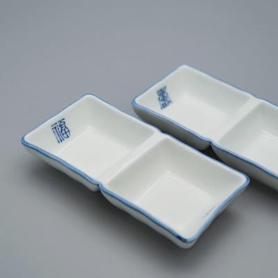 한국 복그릇 2구 소스,젓갈 종지